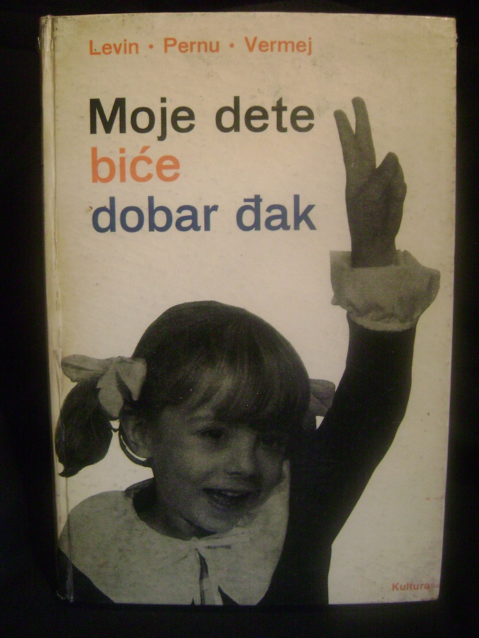MOJE_DETE_BICE_DOBAR_ĐAK.JPG