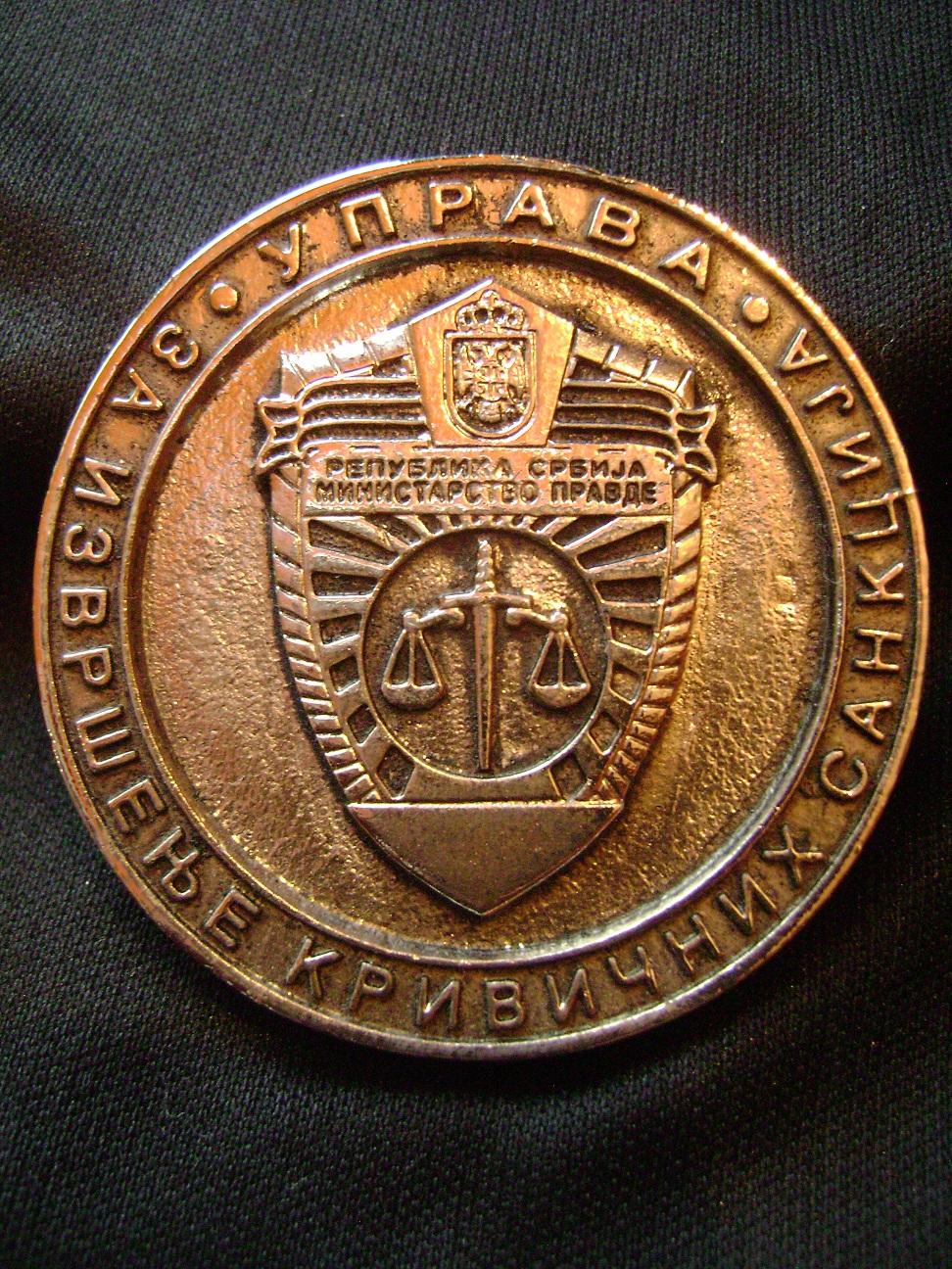 Coin_Uprava_za_izvrsenje_krivicnih_sankcija_1.JPG