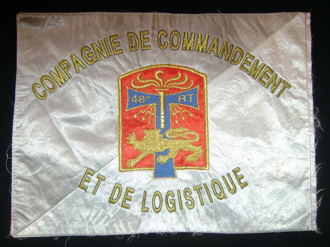 Zastava_KFOR_Kosovo_8_1.JPG