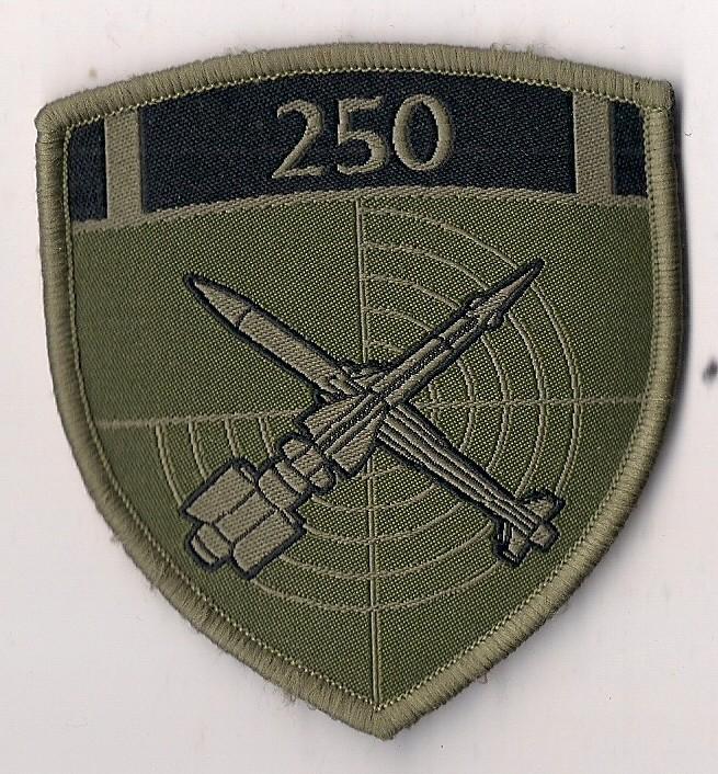 Amblem_250_Raketna_Brigada.jpg