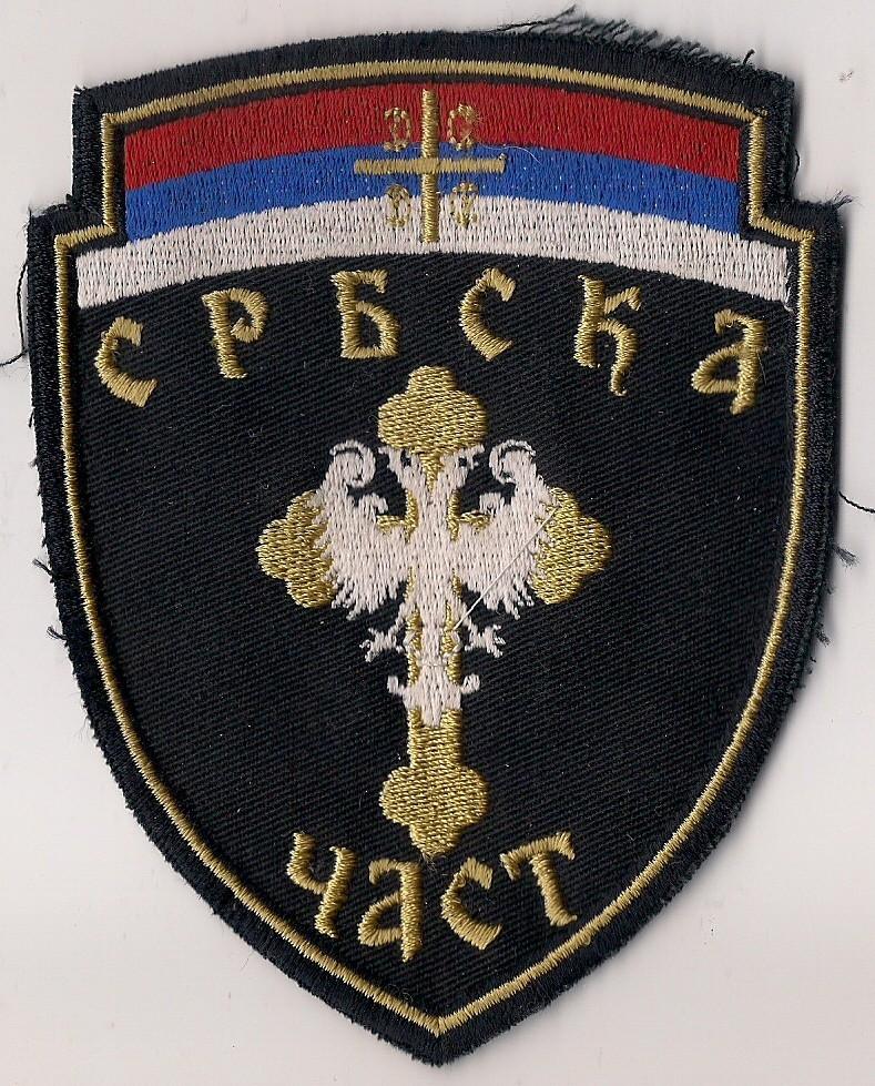 Amblem_Srbska_Cast.jpg