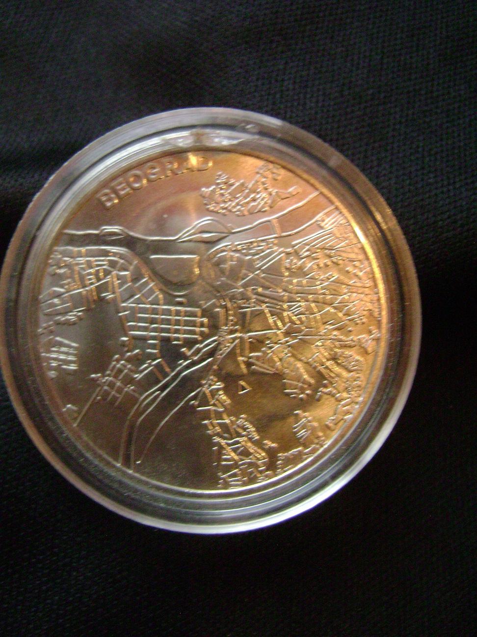 Coin_Beograd_1.JPG