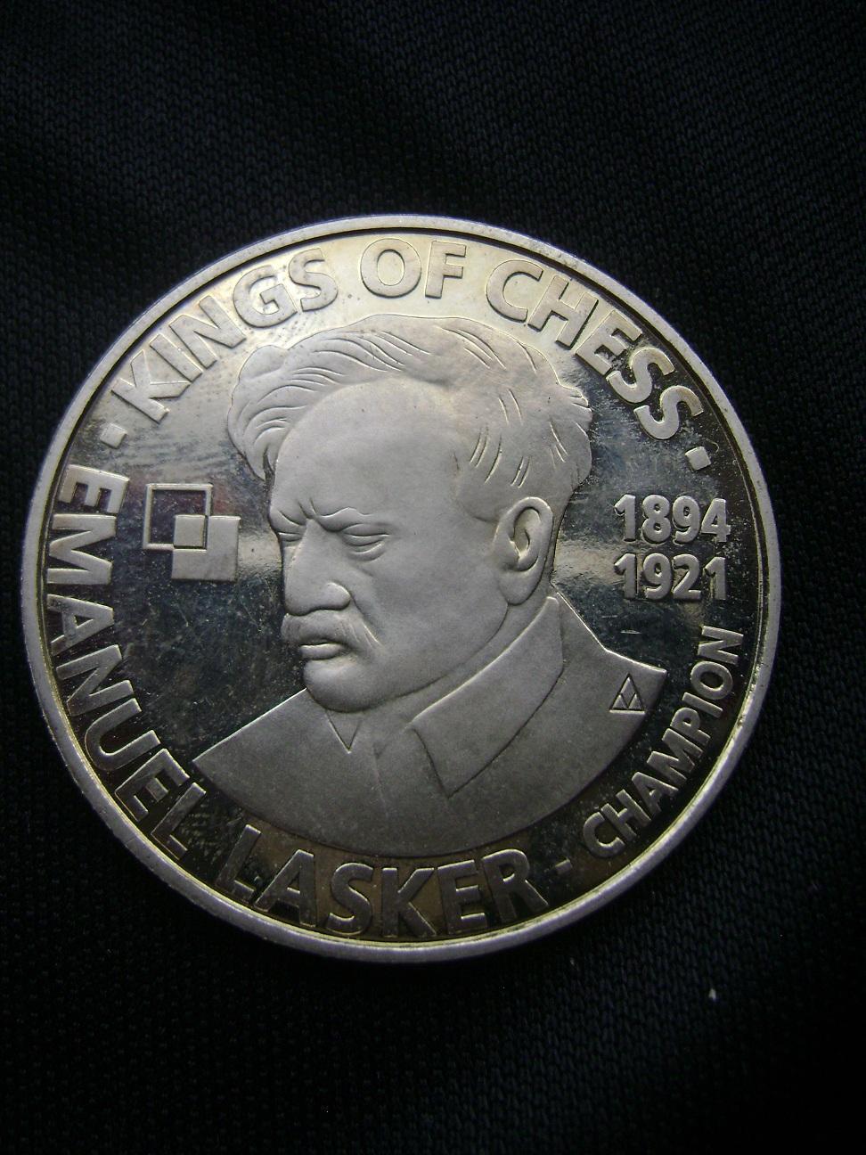 Coin_Emanuel_Lasker_Kralj_saha_1.JPG
