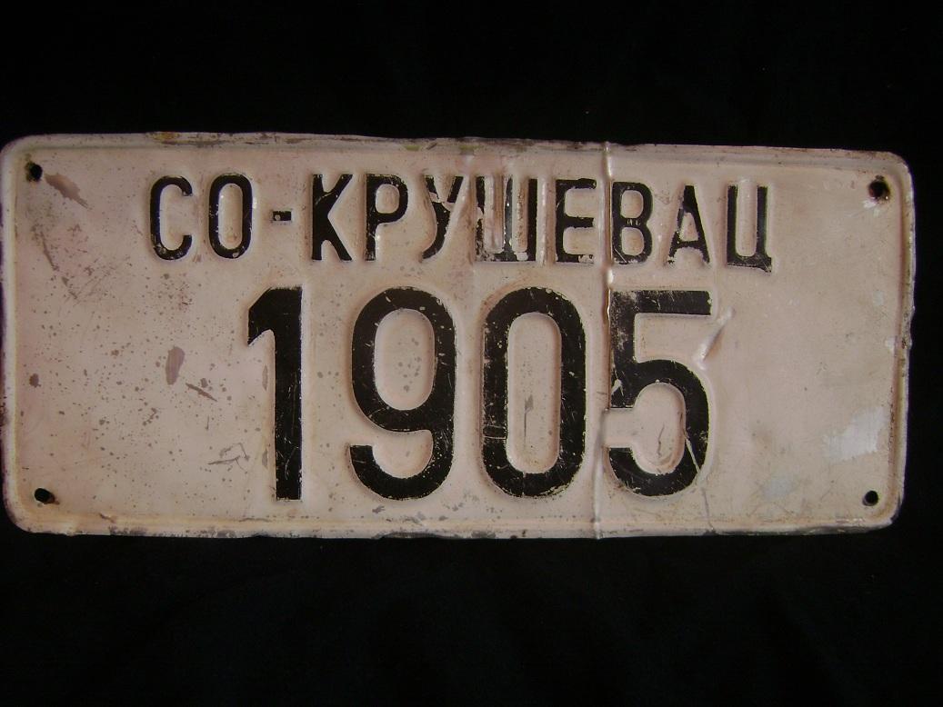 Tablica_SO-Krusevac_1905__1.JPG