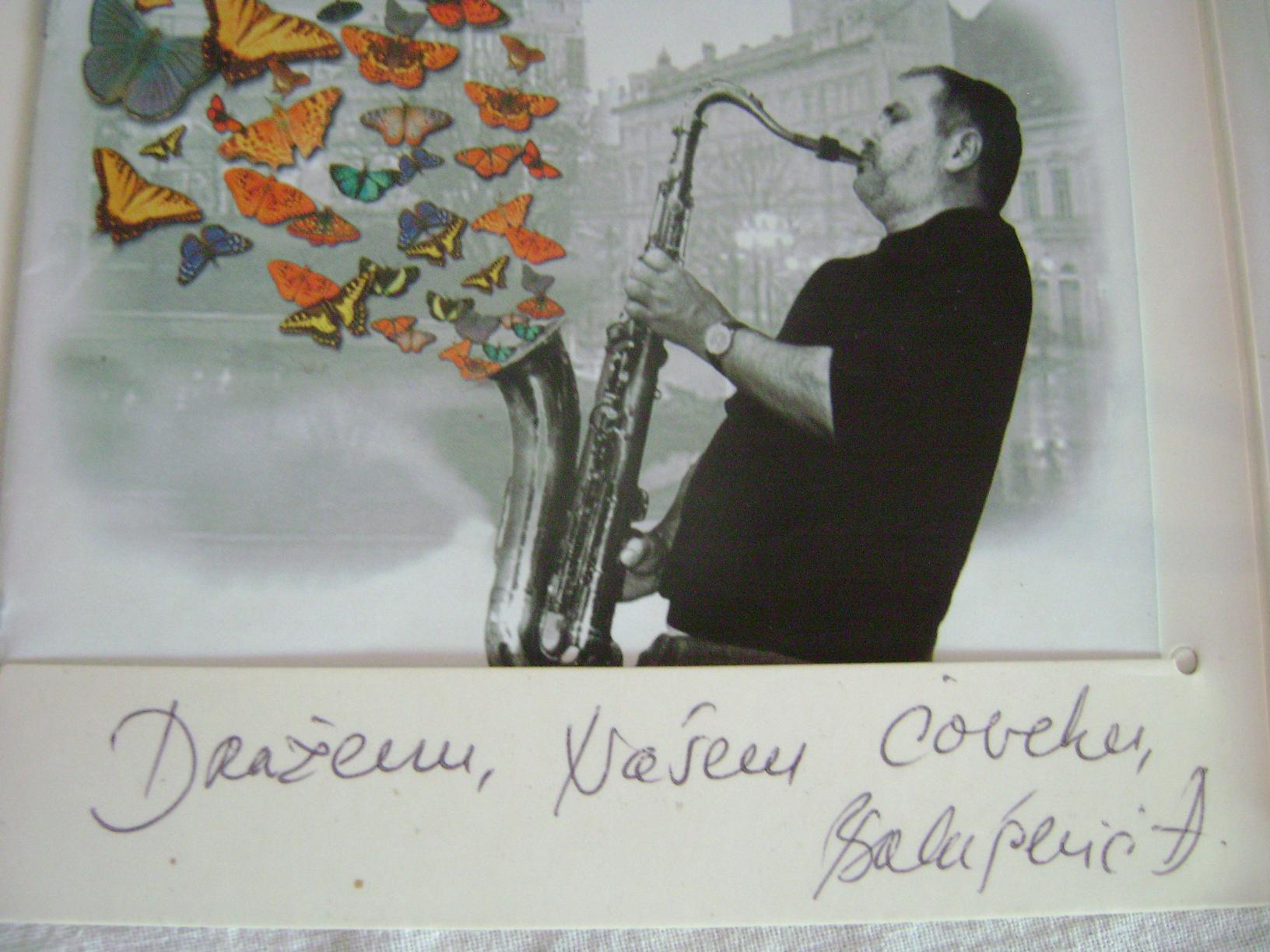 Autogram_Đole_Balašević_1.JPG