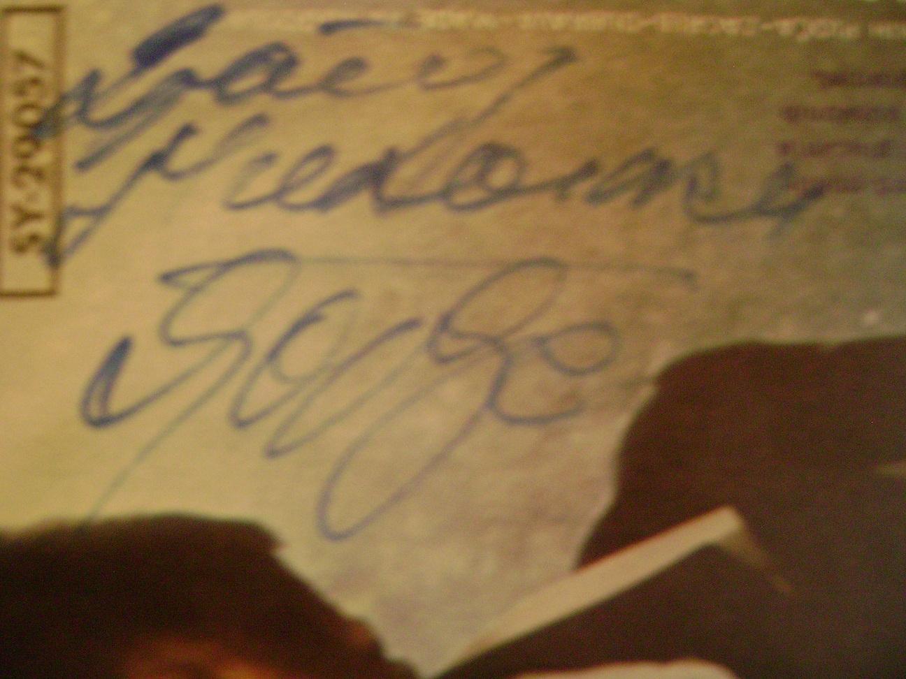 Autogram_Đorđe_Marjanovic_1.JPG