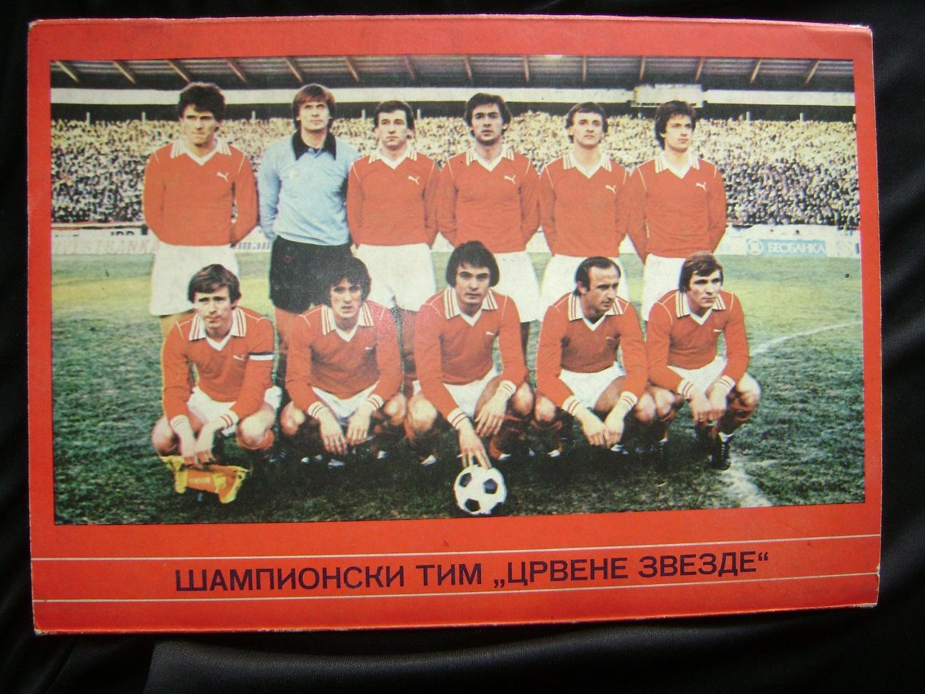 Autogram_Crvena_Zvezda_fudbaleri_1981_6.JPG