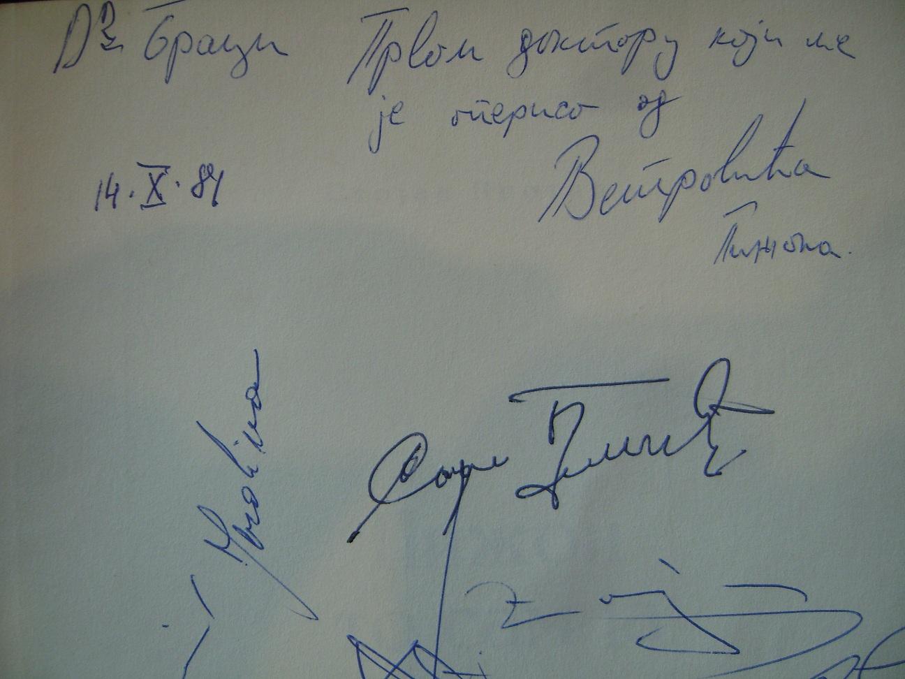 Autogram_Crvena_Zvezda_fudbaleri_1981_2.JPG