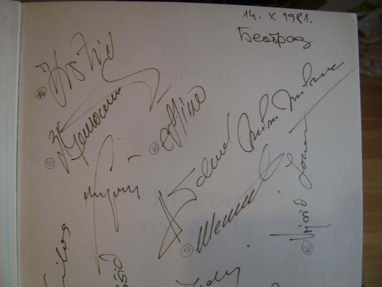Autogram_Crvena_Zvezda_igraci_1981_2.jpg