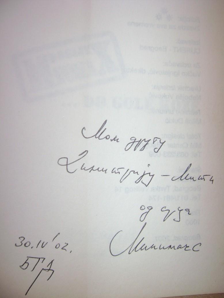 Autogram_Milovan_Ilic_Minimaks_1.jpg