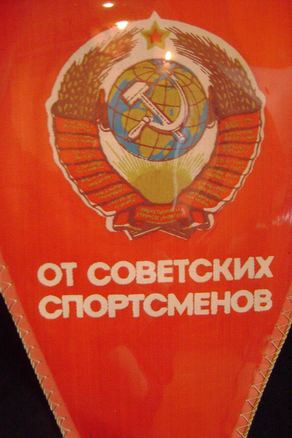 Autogram_bokseri_SSSR_1983__5.JPG