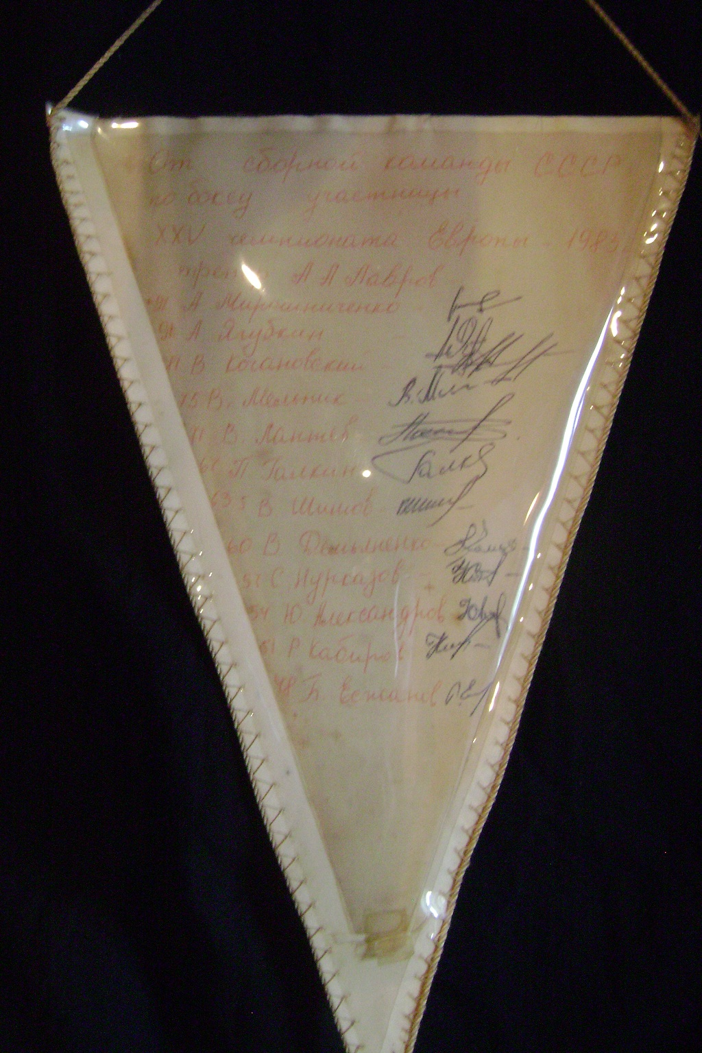 Autogram_bokseri_SSSR_1983__1.JPG