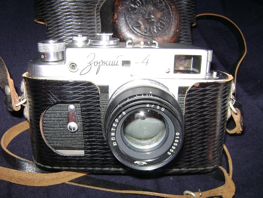 ZORKIT_4_STARI_FOTOAPARAT_1.JPG